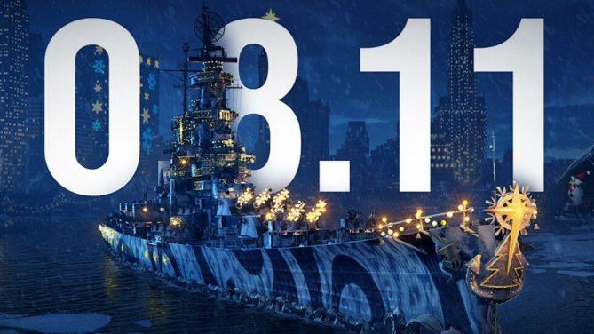 World of Warships Yeni Bir Güncelleme ile Yeni Yıla Yelken Açıyor