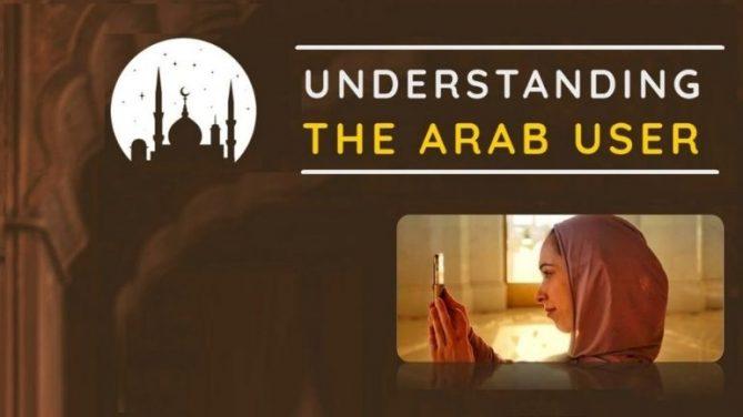 Arap Pazarı: Değerlendirilmeyi Bekleyen Bir Fırsat